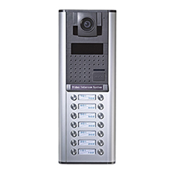 14-Button MR7D Apartment Door Station 4-wire series