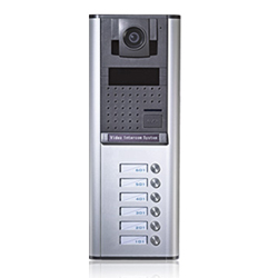 4-Button MR7D Apartment Door Station 6-wire series