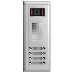 8-Button DMR11/8 Apartment Door Station 2-wire series
